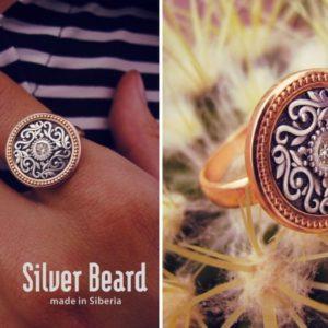 Эксклюзивное кольцо с бриллиантом