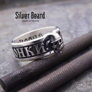 Кольцо из серебра на заказ