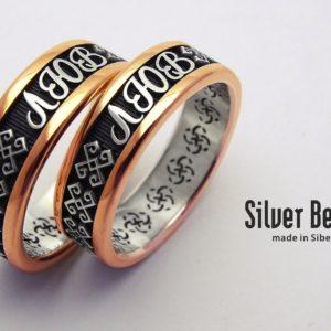 Обручальные кольца с именами или инициалами
