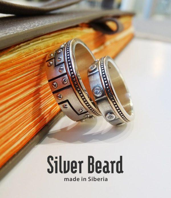 Современные обручальные кольца в стиле Industrial