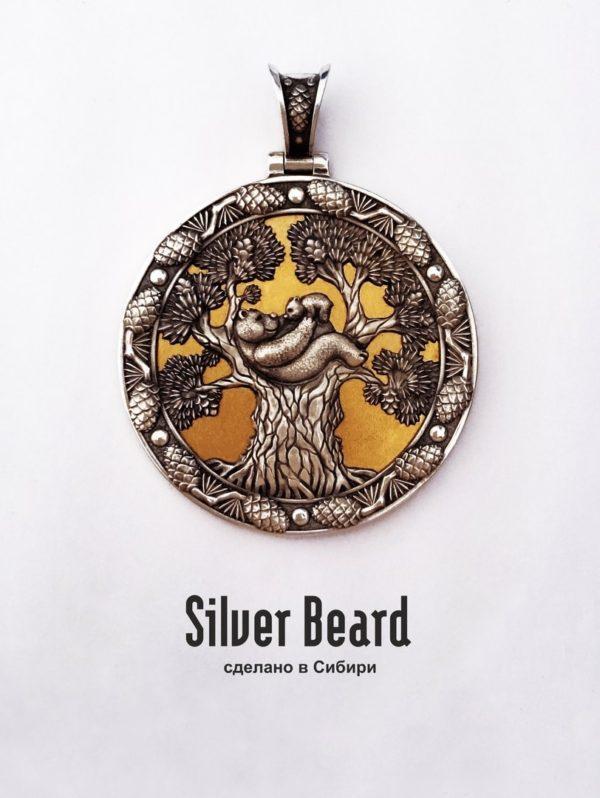 Подвеска из золота и серебра