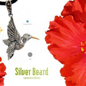 Серебряная подвеска «Птица»