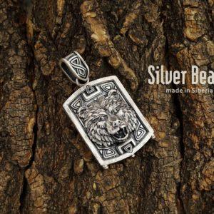 Серебряный кулон «Медведь»