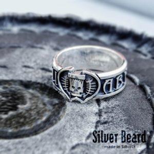 Байкерское кольцо Al-kashi