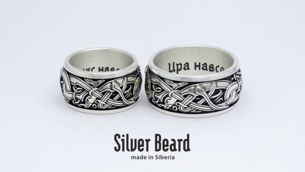 Серебряные скандинавские кольца