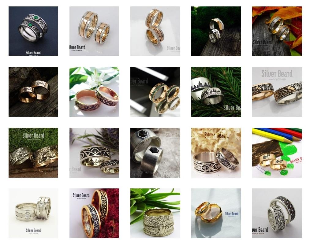 Обручальные кольца: значение